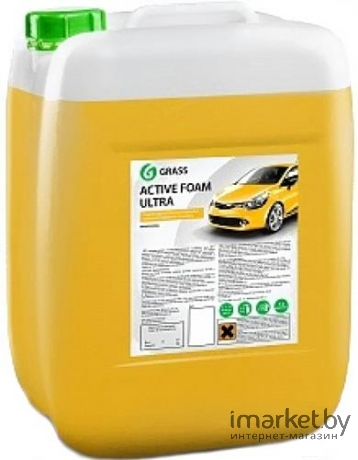 Автошампунь Grass Active Foam Ultra / 710220 (20кг)
