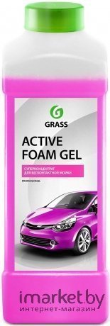 Автошампунь Grass Active Foam Gel / 113150 (1л)