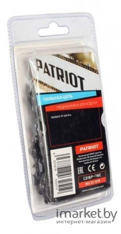 Цепь для пилы Patriot 21BP-78E